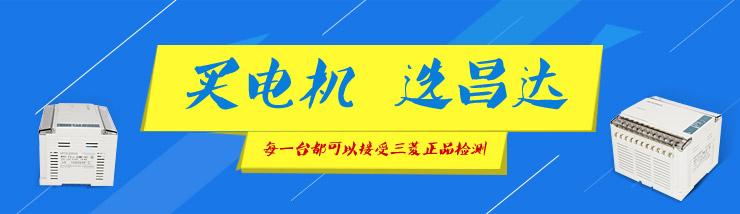 mai电机 选ezunguo际