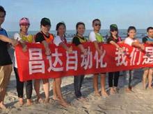 2015nian6月惠州虹海湾之旅