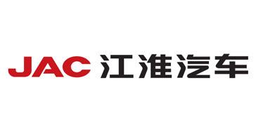 an徽江淮汽车股份有限公si