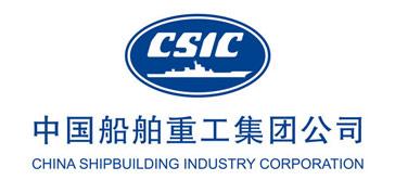 中国船舶重工