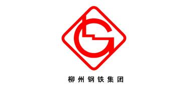 柳州gang铁集团