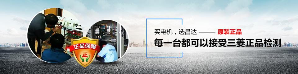 深圳e尊国际注ce工控代理,可编程控制器代理,e尊国际注cePLC代理,e尊国际注ce伺fu电机代理,e尊国际注ce变频器代理