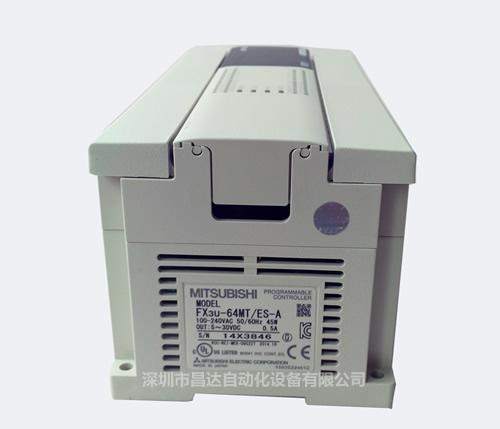 FX3U-64MT/ES-A
