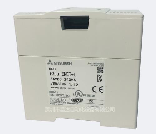 FX3U-ENET-L